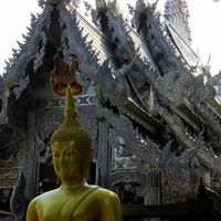 Wat Chiang Man Si Phum Chiang Mai Thailand 3/3 by Tripoto