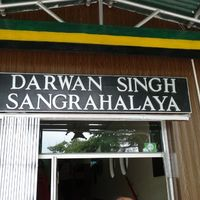 Darwan Singh Sangrahalaya 5/5 by Tripoto