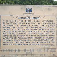 Chand Baolu StepWell 4/7 by Tripoto