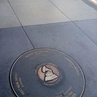 The Grammy Museum 2/3 by Tripoto