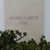 Museo Larco 3/5 by Tripoto