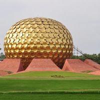 Auroville Visitor's Centre 3/3 by Tripoto