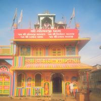 Shree Gogaji Dham 2/2 by Tripoto