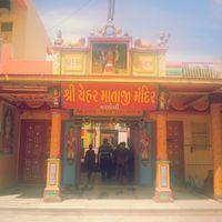Shree Chehar Mataji Temple 2/3 by Tripoto