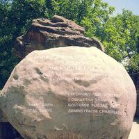 Nek Chand Rock Garden 2/22 by Tripoto