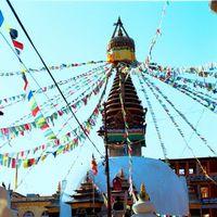 Kathmandu Metropolitan City 2/3 by Tripoto