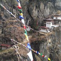 Taktsang Palphug Monastery 3/29 by Tripoto