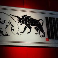 Nanyang Museum of Han Stone Gravings 4/5 by Tripoto