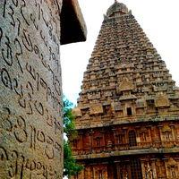 Brihadeeshwara Temple 3/13 by Tripoto