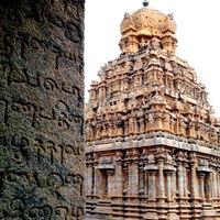 Brihadeeshwara Temple 4/13 by Tripoto