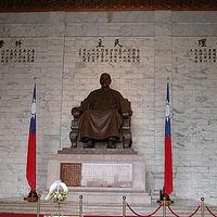 Chiang Kai-Shek Memorial Hall 2/6 by Tripoto