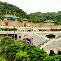 National Palace Museum 2/3 by Tripoto
