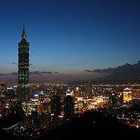 Taipei 101 2/7 by Tripoto