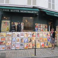 Place du Tertre 3/4 by Tripoto