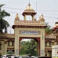 Banaras Hindu University Campus 2/4 by Tripoto
