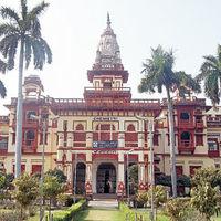 Banaras Hindu University Campus 3/4 by Tripoto