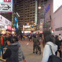 Causeway Bay 2/4 by Tripoto