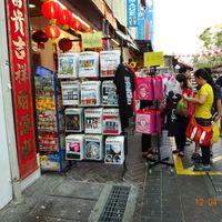 Chinatown 5/21 by Tripoto