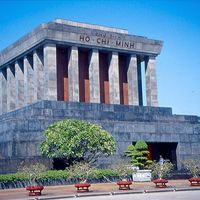 Ho Chi Minh Mausoleum 2/7 by Tripoto