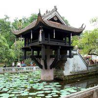 One Pillar Pagoda 3/8 by Tripoto