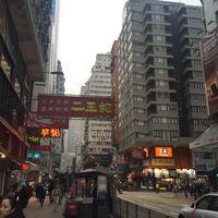 Causeway Bay 3/4 by Tripoto