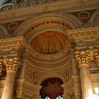 Dolmabahce Palace 2/4 by Tripoto