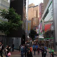 Causeway Bay 4/4 by Tripoto