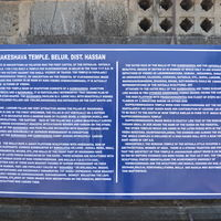 Chennakeshwara Temple 3/4 by Tripoto
