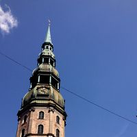 St. Peter's Church 2/4 by Tripoto