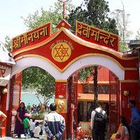 Naina Devi Temple 4/7 by Tripoto