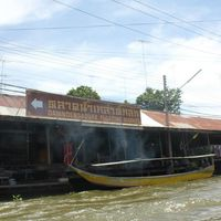 Damnoen Saduak Floating Market 3/4 by Tripoto