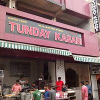 Tunday Kababi 5/5 by Tripoto