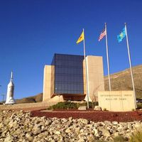 New Mexico Museum of Space History 4/4 by Tripoto