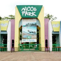 Nicco Park 2/3 by Tripoto