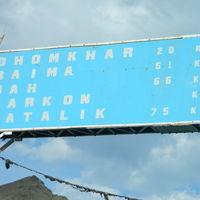 Srinagar - Ladakh Road 4/18 by Tripoto