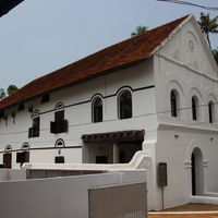 Chendamangalam Jewish Synagogue 2/9 by Tripoto