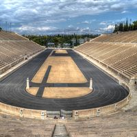 Panathenaic Stadium 3/4 by Tripoto