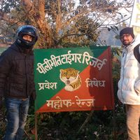 Pilibhit Tiger Reserve 2/3 by Tripoto