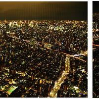 Tokyo Skytree 2/2 by Tripoto