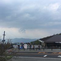 Mount Fuji 5/8 by Tripoto