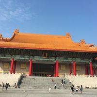 Chiang Kai-Shek Memorial Hall 5/6 by Tripoto