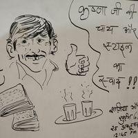 Krishna Chai Shop 3/4 by Tripoto