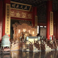 Forbidden City-The Palace Museum 5/29 by Tripoto