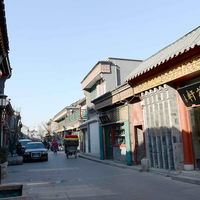 Liulichang East Street 2/6 by Tripoto