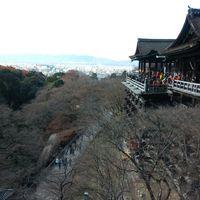 Kiyomizu-dera Temple 4/15 by Tripoto