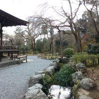Tenryū-ji Temple 2/3 by Tripoto