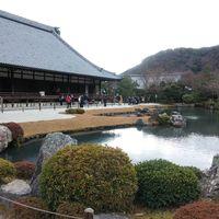Tenryū-ji Temple 3/3 by Tripoto