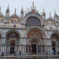 Doge's Palace 4/6 by Tripoto
