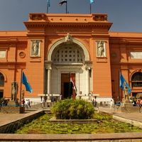 Egyptian Museum 3/3 by Tripoto