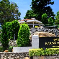 Karon View Point 4/6 by Tripoto